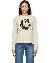 SJYP Felix The Cat Edition オフホワイト ジャカード セーター
