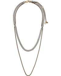 Alexander McQueen Silver & Gold Double Chain Layer Necklace - Metallic