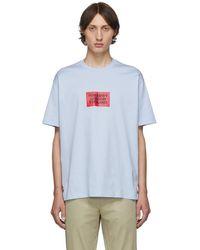 Burberry ブルー Fenson スクエア ロゴ T シャツ