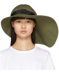 Sacai Khaki Wide Brim Beach Hat - Multicolour
