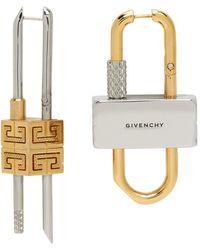 Givenchy シルバーゴールド Lock ピアス - メタリック