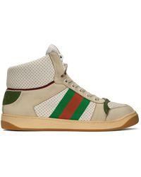 Gucci - Men's Screener GG High-top Sneaker - Lyst