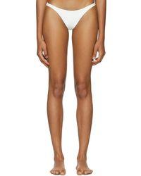 Her Line - White Tri Bikini Briefs - Lyst