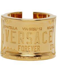 Versace ゴールド ライセンス プレート リング - マルチカラー