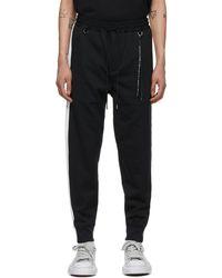 Mastermind Japan Black Side Line Track Lounge Trousers