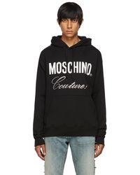 Moschino ブラック Crystal ロゴ フーディ