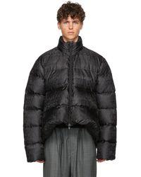 Balenciaga ブラック キルト テクニカル ファイユ C シェイプ C-shape ジャケット