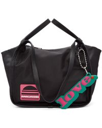 Marc Jacobs - Black Convertible Sport Tote - Lyst