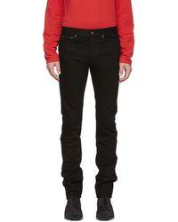 Givenchy ブラック スリムフィット ジーンズ