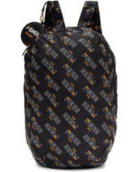 Fendi - Black Mania Helpbag Backpack - Lyst