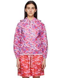 Comme des Garçons Pink & Blue Camo Hooded Jacket
