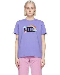 MSGM パープル Rainbow ロゴ T シャツ