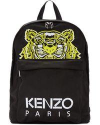 KENZO 限定エディション ブラック High Summer タイガー バックパック