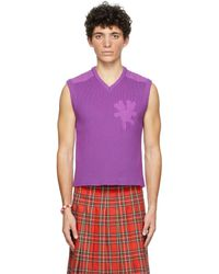 Marc Jacobs Ribbed Teddy Vest - Purple