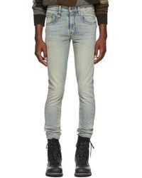 R13 - Blue Boy Jeans - Lyst