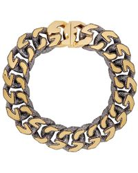 Givenchy ゴールドグレー ラージ G チェーン ネックレス - マルチカラー