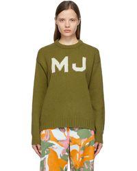 Marc Jacobs グリーン The Big セーター