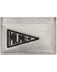 Miu Miu - Silver Glitter Patch Card Holder - Lyst