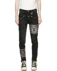 Mastermind Japan Black C2h4 Edition Double Waist Jeans