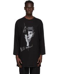Yohji Yamamoto - Black Kill Me Print Big Long Sleeve T-shirt - Lyst