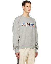 KENZO - グレー オーバーサイズ ロゴ スウェットシャツ - Lyst