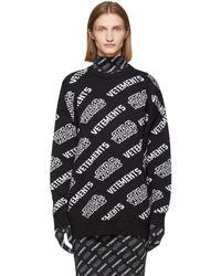 Vetements Star Wars Edition ブラック And ホワイト オール オーバー ロゴ セーター