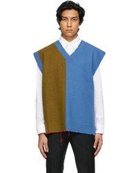 Maison Margiela ブルー & タン V ネック セーター