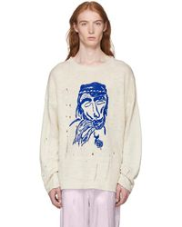 Our Legacy - Off-white Popover Drop Knit Sailor Jumper - Lyst