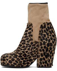 Random Identities Beige Leopard Boots - Multicolour