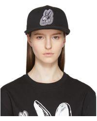 McQ - Black Bunny Baseball Cap - Lyst