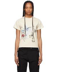 Reese Cooper Ssense Exclusive Off- Juliet Johnstone Edition Cotton T-shirt - White