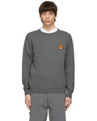 Moschino - グレー Teddy セーター - Lyst