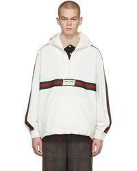 Gucci 【公式】 (グッチ) ラベル コットンキャンバス ウィンドブレーカーホワイト コットンホワイト