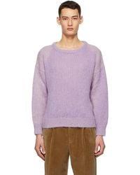 Gucci パープル Knit Wool & Mohair セーター