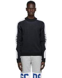 Gcds ブラック フィット スウェットシャツ