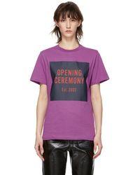 Opening Ceremony - Purple Box Logo T-shirt - Lyst