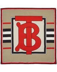 Burberry - ベージュ ヘリテージ ストライプ スカーフ - Lyst