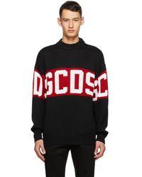 Gcds - ブラック And レッド ロゴ セーター - Lyst