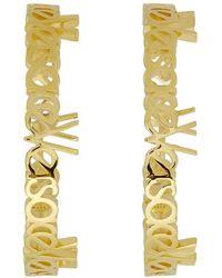 Versace Gold Large Vintage Logo Hoop Earrings - Metallic