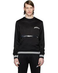 Alexander McQueen - ブラック エンブロイダリー ロゴ ポケット スウェットシャツ - Lyst