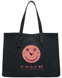 COACH Yeti Out Edition ネイビー レキシー 42 トート - ブラック