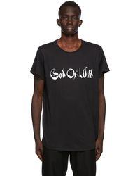 Ann Demeulemeester Ssense Exclusive 'god Of Wild' Fine T-shirt - Black