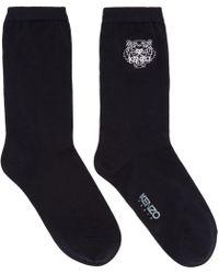 KENZO - Navy Tiger Socks - Lyst