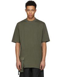 D by D - Khaki Front Pocket T-shirt - Lyst