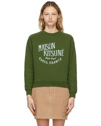 Maison Kitsuné - カーキ Palais Royal Vintage スウェットシャツ - Lyst