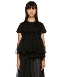 Noir Kei Ninomiya - Black Tulle Peplum T-shirt - Lyst