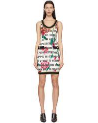 Moschino - ホワイト Flowers Slogan ドレス - Lyst
