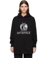 Vetements - ブラック Interpol フーディ - Lyst