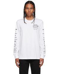DIESEL ホワイト B50 ロング スリーブ T シャツ