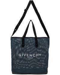 Givenchy ブルー メッシュ パッカブル バッグ